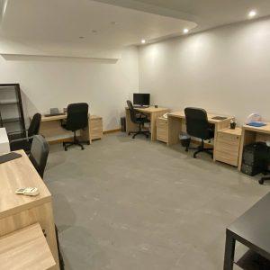 مكتب خاص