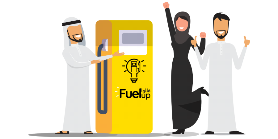 give-fuel2